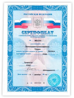 СССР (в прошлом — граждане Союза) или РФ Это полный перечень.