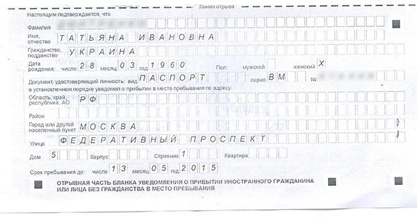 Фирма регистрация временная как продлить регистрацию иностранному гражданину без выезда